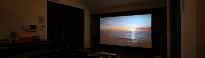 勾配天井・ホームシアター・映画/栃木県栃木市の家